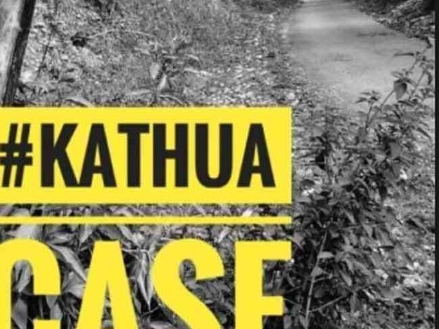 Kathua Case: 6 सदस्यीय एसआइटी पर दर्ज होगी FIR, जानें दर्ज क्यों हुआ मामला