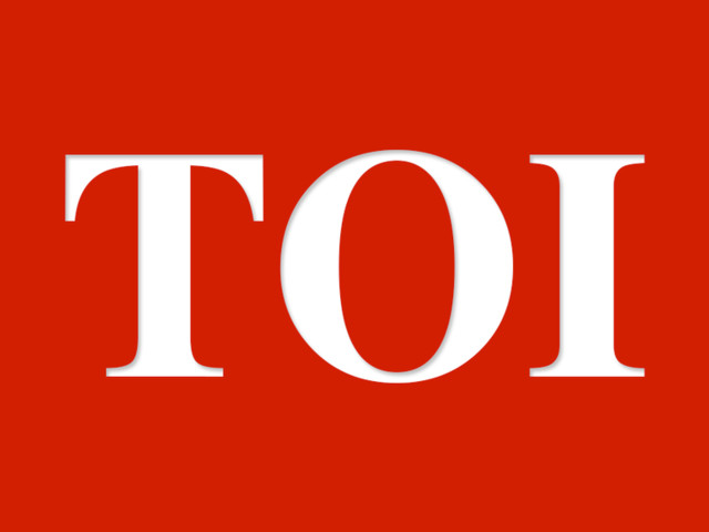 झारखंड से गिरफ्तार साइबर स्कैमर | चंडीगढ़ समाचार