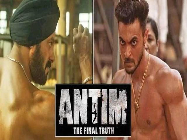Salman Khan ने रिलीज से पहले अपने स्टाफ को दिखाई 'अंतिम', वरुण धवन है फिल्म का सरप्राइज पैकेज