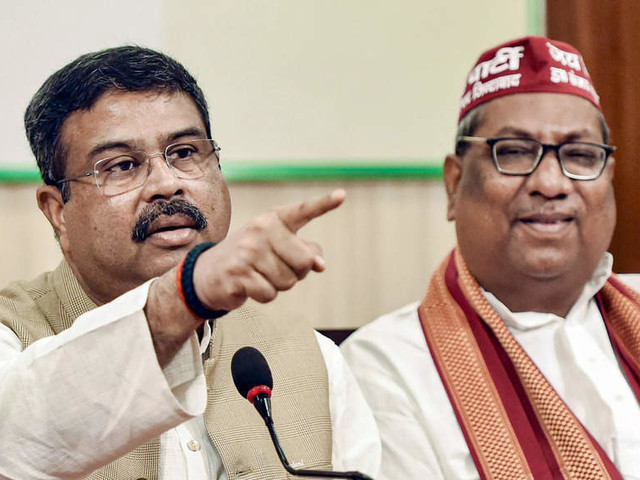 BJP to fight UP elections together with Nishad Party and Apna Dal