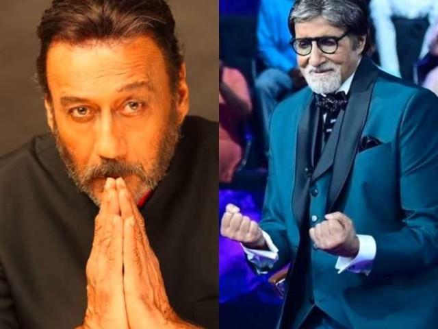KBC 13 में अमिताभ बच्चन ने जैकी श्रॉफ को दिया ये खास तोहफा, एक्टर ने बिग बी का यूं किया शुक्रिया