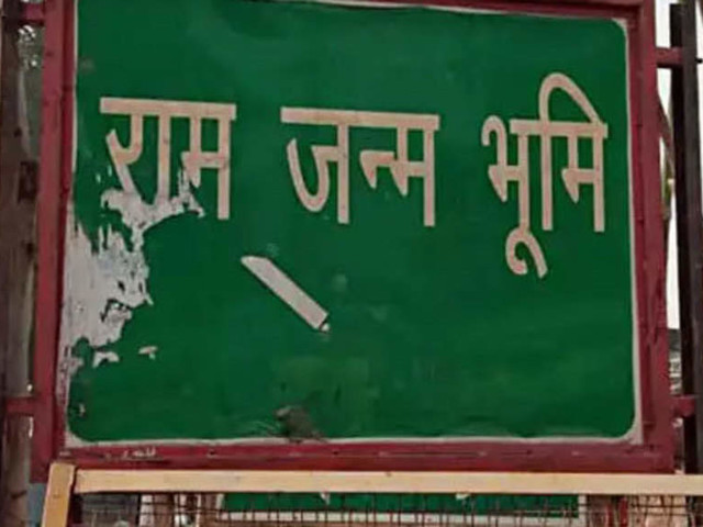 Ayodhya land 'scam': Congress to stage demonstration in all UP districts