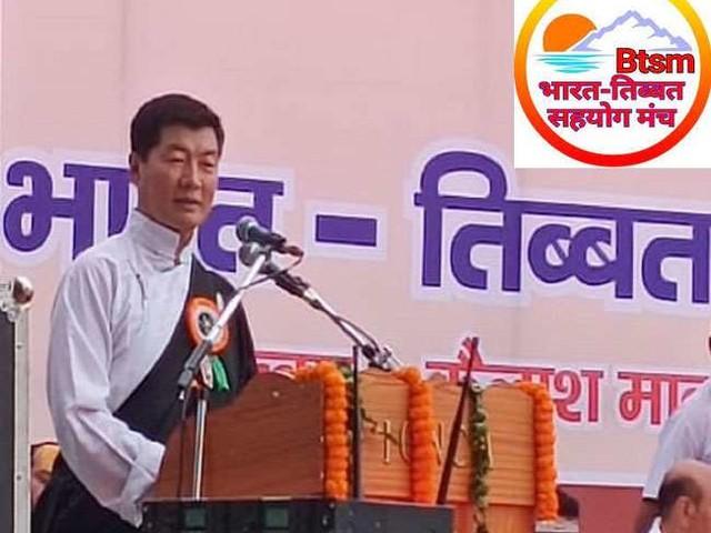 चीन की आक्रामकता के खिलाफ भारत-तिब्बत सहयोग मंच 20 अक्टूबर को मनाएगा विरोध दिवस