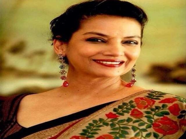 Shabana Azmi Birthday: 'अंकुर' से लेकर 'फायर' तक दे चुकी हैं इन फिल्मों में जबरदस्त परफॉर्मेंस, देखें फिल्मी सफर
