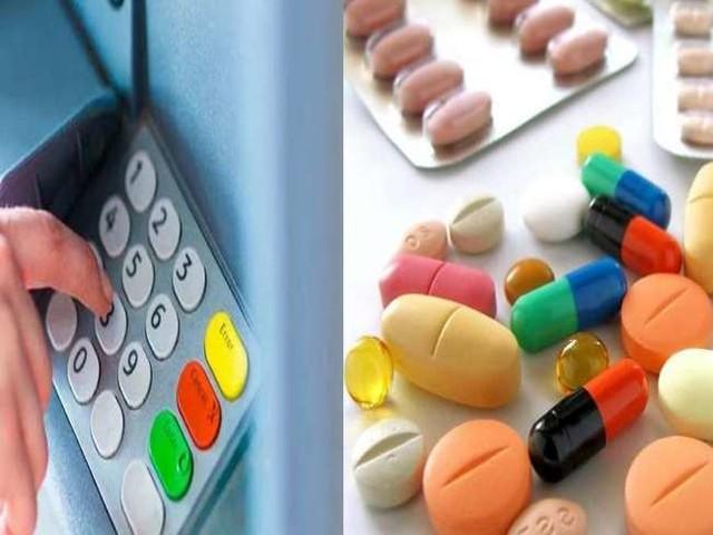 अब एटीएम से निकलेंगी दवाइयां, हर ब्लाक में लगेगी मशीन, जानिए क्या है सरकार का पूरा प्लान