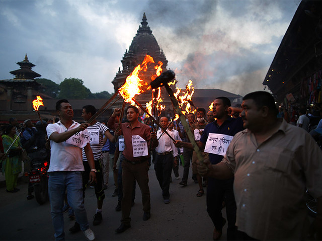 Newars continue protests against Guthi Bill