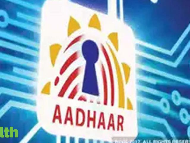 Now, download Masked Aadhaar from UIDAI website