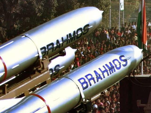 ब्रह्मोस मिसाइल ने अंडमान निकोबार में 300 किलोमीटर दूर भी लगाया सटीक निशाना