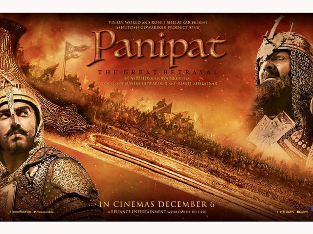 Panipat : सदाशिवरावभाऊ विरूद्ध अहमद शाह अब्दाली; गाजणार मोठी लढाई