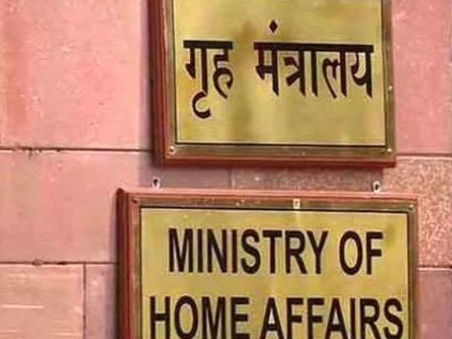 केंद्रीय गृह मंत्रालय ने लोकसभा में बताया, एफसीआरए के तहत वर्तमान में 22,691 संगठन पंजीकृत