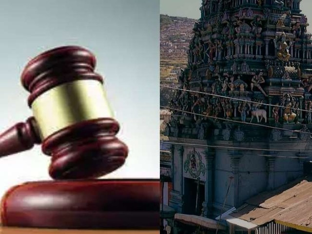मद्रास हाईकोर्ट का बड़ा आदेश, मंदिरों की जमीनों पर कब्जा करने वालों को गुंडा एक्ट के तहत करें गिरफ्तार