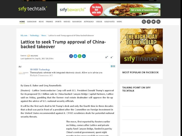 Trump to decide on China-backed buyout of U.S. chipmaker