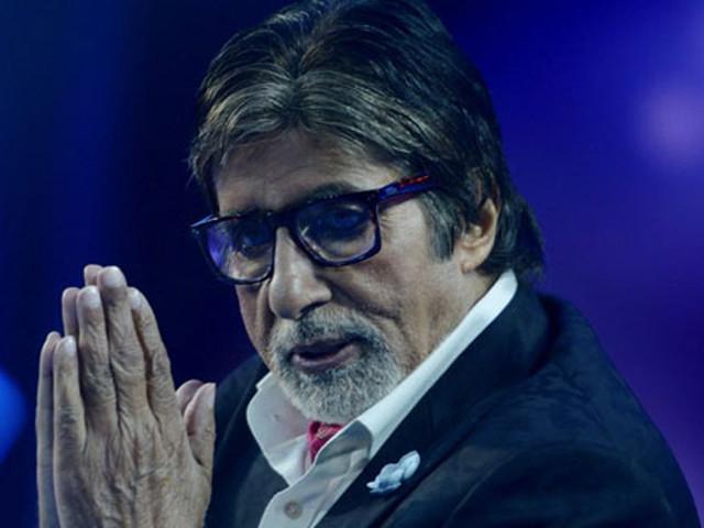 अमिताभ बच्चन यांनी शेअर केले 'झुंड'चे पहिले पोस्टर, पाहिले का?