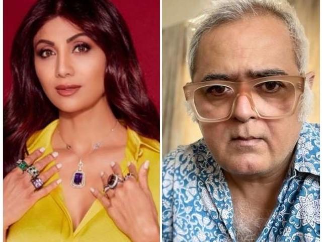 शिल्पा शेट्टी के समर्थन में उतरे हंसल मेहता, फिल्म इंडस्ट्री पर भी साधा निशाना