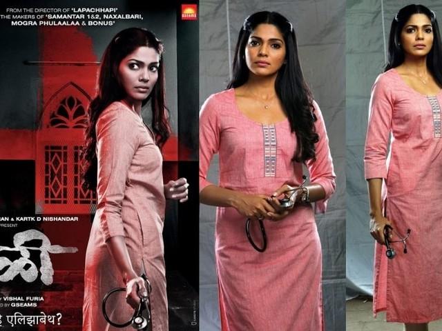 'बळी' चित्रपटात पूजाचा ग्लॅमरस अंदाज; साकारतेय डॉक्टरची भूमिका