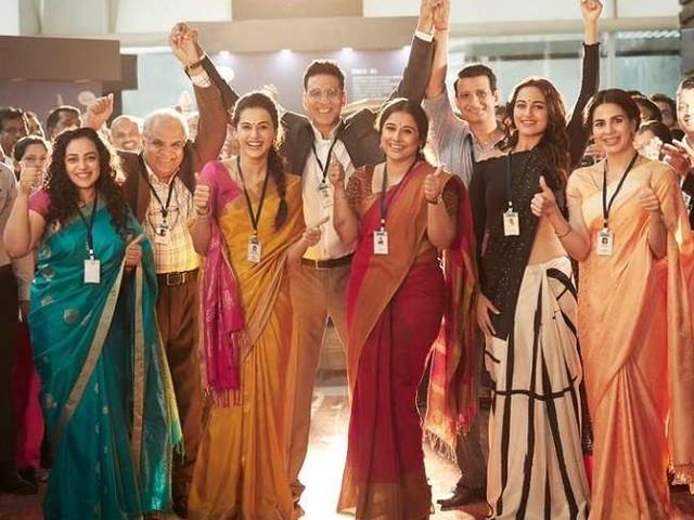 Mission Mangal Box Office Collection Day 2 Akshay Kumar की फिल्म ने बॉक्स ऑफिस पर मचाया धमाल