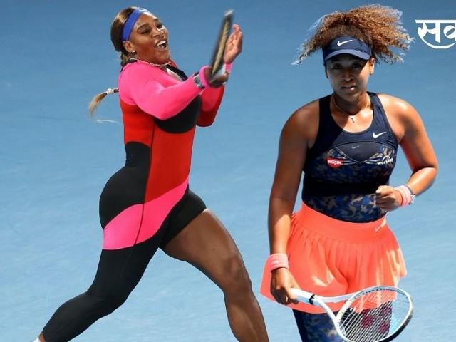 Australian Open 2021 : सेरेना-नाओमी यांच्यात रंगणार सेमीफायनलचा सामना