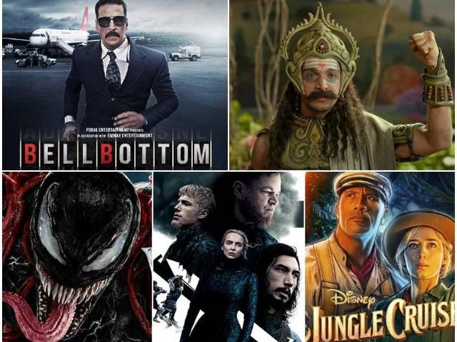 अक्षय कुमार की बेलबॉटम, भवाई और हॉलीवुड फ़िल्मों के साथ खुले महाराष्ट्र के सिनेमाघर, दिवाली बाद बढ़ाई जा सकती है क्षमता
