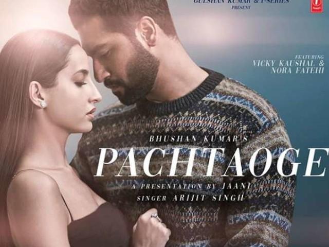 ऐसा है Nora Fatehi और Vicky Kaushal का फर्स्ट लुक, पोस्टर नही देखा तो जरूर 'Pachtaoge'