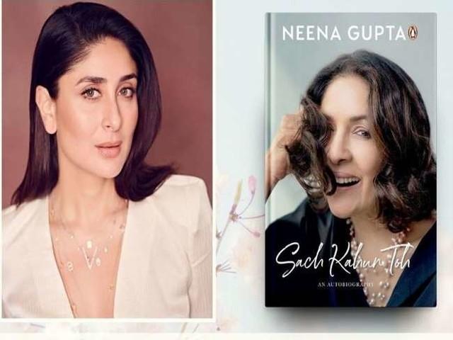 Kareena Kapoor नीना गुप्ता की बायोग्राफी 'सच कहूं तो' करेंगी लांच, पढ़ें पूरी खबर
