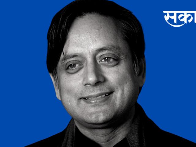 epicaricacy! टीम इंडियाला शुभेच्छा देताना थरुर यांनी वापरला खास डिक्शनरी 'वर्ड'