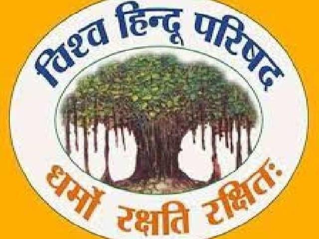 छत्तीसगढ़ समेत देश के कई राज्यों में मतांतरण रोकने के लिए विश्व हिंदू परिषद शुरू करेगा अनोखी पहल