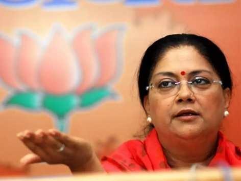 सिर्फ 1.7 लाख वोटों ने वसुंधरा राजे से छीना राज