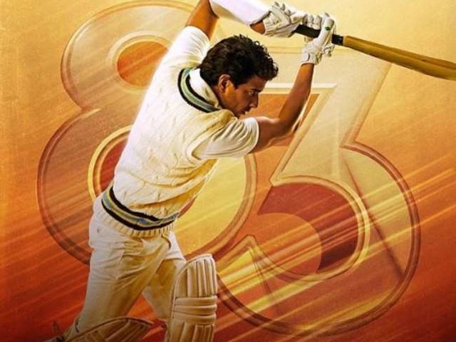 83 Movie Poster Out: रणवीर सिंह ने शेयर किया फिल्म का नया पोस्टर, सुनील गावस्कर के किरदार में दिखे ताहिर राज भसीन