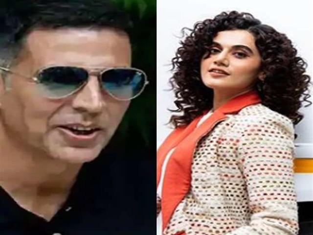 Saand Ki Aankh And Housefull 4 Clash : फिल्मों के क्लैश पर बोलीं तापसी पन्नू, 'अक्षय से कोई मुकाबला नहीं है'