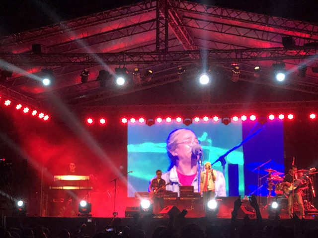 Nepathya to perform in Phidim of Panchthar district
