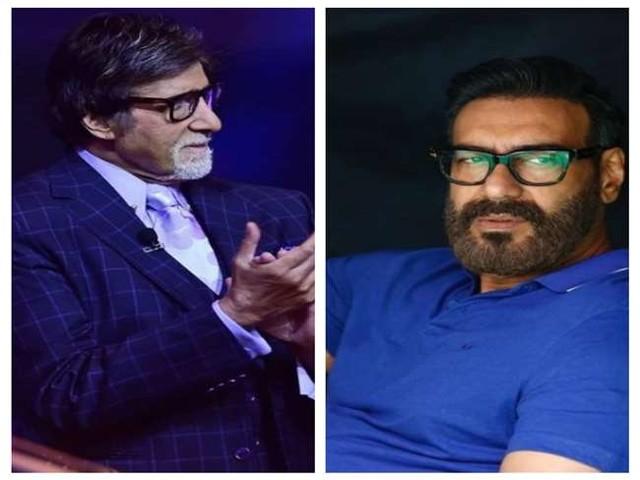 Ajay Devgan ने की 'मे डे' की रिलीज डेट की घोषणा, जानें अभिताभ बच्चन और रकुलप्रीत की फिल्म कब होगी रिलीज