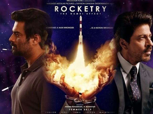 Rocketry Trailer : उलगडणार शास्त्रज्ञ नंबी नारायणन यांचा जीवनप्रवास