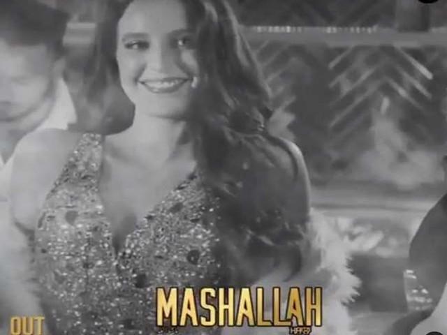 सलमान खान ने कटरीना कैफ की बहन इसाबेल के म्यूजिक वीडियो पर दिया रिएक्शन, पढ़ें पूरी खबर