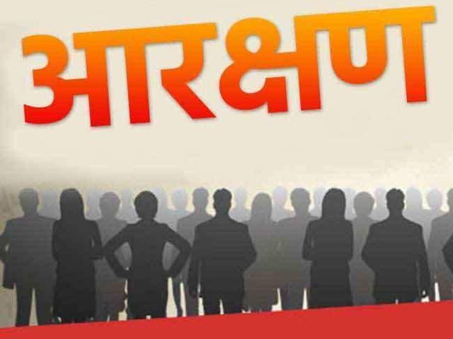 ओबीसी के लिए आरक्षण बार-बार विवाद का विषय नहीं हो सकता, द्रमुक ने सुप्रीम कोर्ट में दी दलील