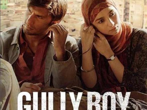 Movie Review: Gully Boy ने दिखाया दम, मिल गए इतने स्टार