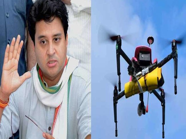 सिंधिया ने ड्रोन सेक्टर के लिए PLI स्कीम की घोषणा की, उत्पन्न होंगे तीन लाख के करीब रोजगार