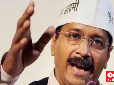 Tired Of Convincing Congress For Alliance But It Doesn't Understand: Arvind Kejriwal