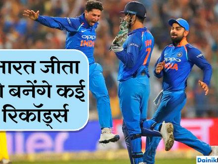 भारत-ऑस्ट्रेलिया का तीसरा वनडे कल, सीरीज के साथ 5 रिकॉर्ड्स पर नजर