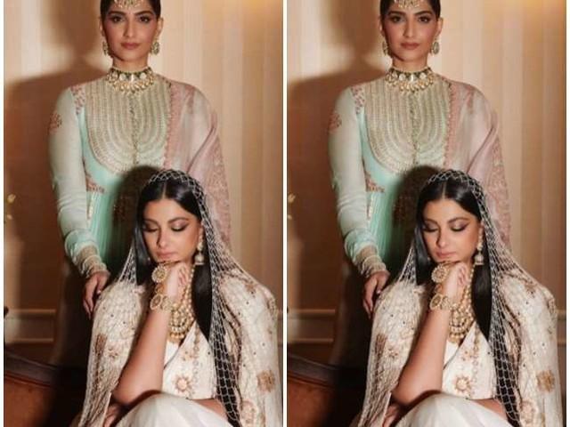शादी में Sister Goals देती नजर आईं अनिल कपूर की बेटियां, रिया कपूर की बहन होने पर सोनम कपूर को है 'गर्व'