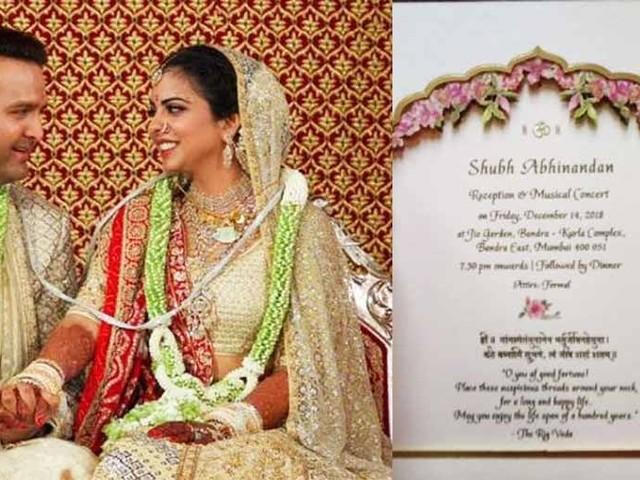 All details about Isha Ambani and Anand Piramalâs reception tonight