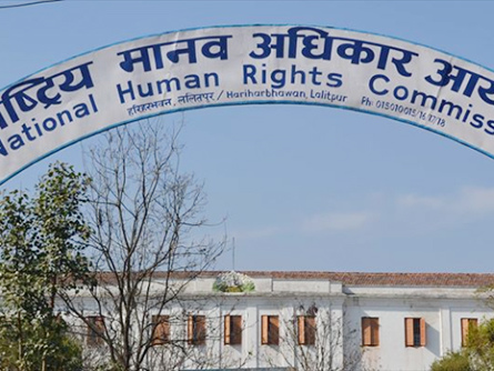 Ensure right to life: NHRC