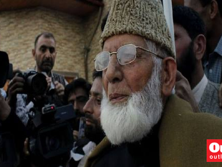 Geelani's Email To Journalists Amid Internet Shutdown Raises Eyebrows, Police To Order Probe