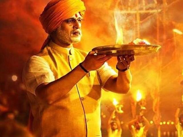 PM Narendra Modi Movie Review: प्रधानमंत्री नरेंद्र मोदी के जीवन पर बनी फिल्म रिलीज, मिले इतने स्टार्स