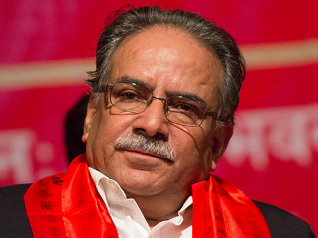 Unification of party at lower levels soon: NCP (NCP) Co-chair Dahal