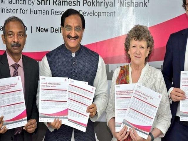 उच्च शिक्षा में भारत की साख बढ़ाने में अब ब्रिटेन करेगा मदद, UK में मिलेगा प्रशिक्षण