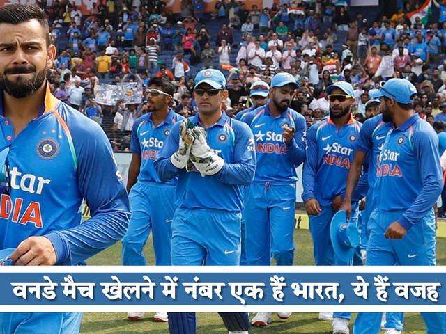इतने वनडे मैच खेलने वाला पहला देश बनेगा भारत, जानिए किस टीम ने खेले है कितने मैच