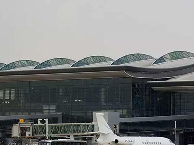 Bag with traces of IED found at Mangaluru airport: CISF