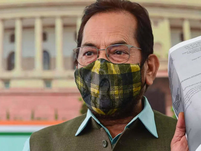 Congress 'James Bond of spying' when in govt; Pegasus a 'fabricated issue': Mukhtar Abbas Naqvi