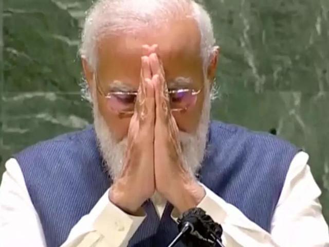 Ayushman Bharat scheme is dedicated to Antyodaya philosophy of Deen Dayal: PM Modi