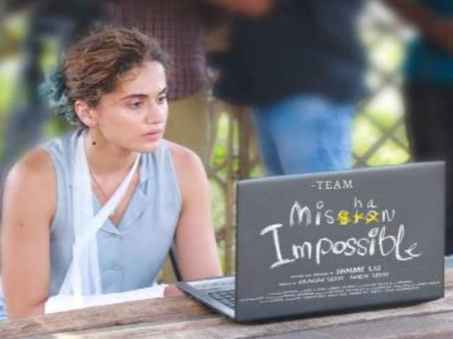 Tapsee Pannu फिल्म 'मिशन इम्पॉसिबल' में पहनेंगी बायोडिग्रेडेबल मैटेरियल से बने कपड़े, कहा 'मुझे ये विचार पसंद आया'